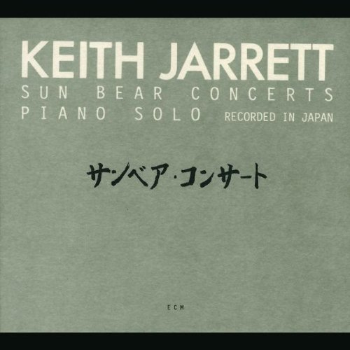 Jarrett Keith Sun Bear Concerts 6 CD