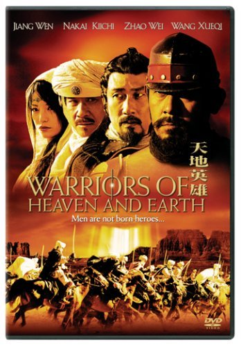 Warriors Of Heaven & Earth Jiang Zhao Clr Aws Man Lng Eng Dub Sub R
