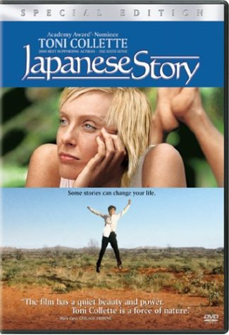 Japanese Story Collette Toni Clr Ws R
