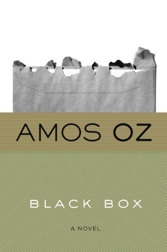 Amos Oz Black Box