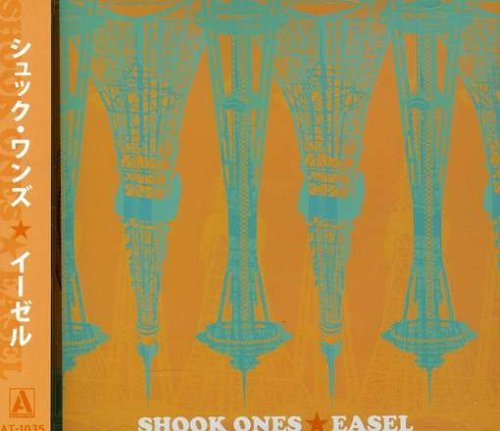 Shook Ones Easel Split