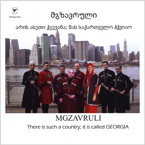 Mgzavruli There Is Such A Country It Is