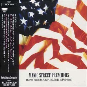 Manic Street Preachers Theme From M.A.S.H. Ep Import Jpn