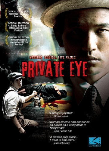 Hwang Oh Ryo Uhm Private Eye Ws Nr