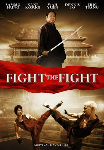 Fight The Fight Kam Bo To Yuen Ws R