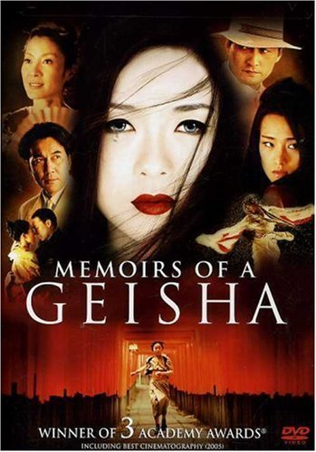 Memoirs Of A Geisha Memoirs Of A Geisha Clr Ws Pg13