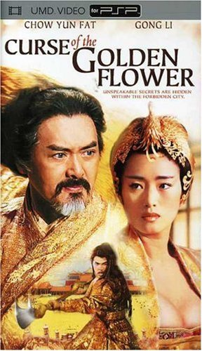 Curse Of The Golden Flower Fat Li Clr Umd R