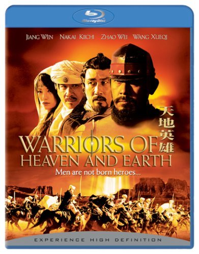 Warriors Of Heaven & Earth Jiang Zhao Clr Man Lng Eng Dub Sub R