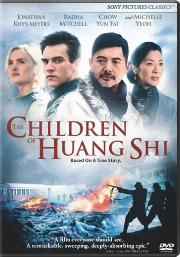 Children Of Huang Shi Rhys Meyers Yeoh Yun Fat Ws R