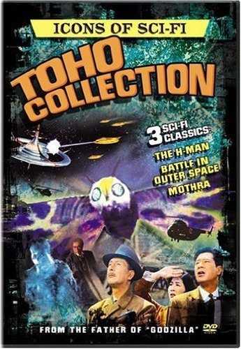 Icons Of Science Fiction Toho Icons Of Science Fiction Toho Nr 3 DVD