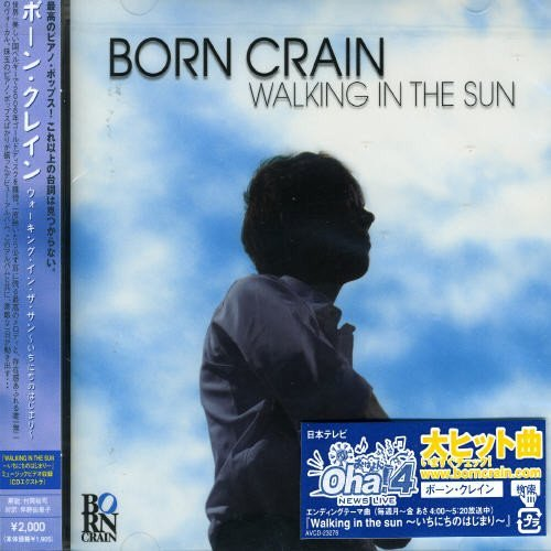 Born Crain Walking In The Sun Import Jpn