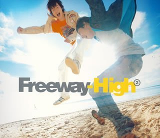 Freeway High 2 Kanata E Import Jpn