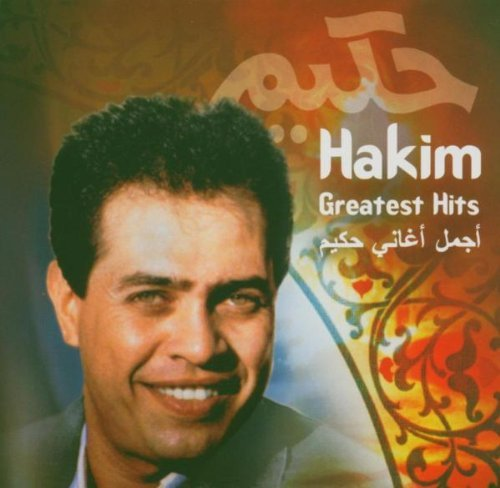Hakim Greatest Hits