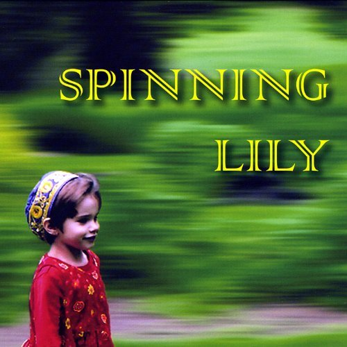Spinning Lily Spinning Lily