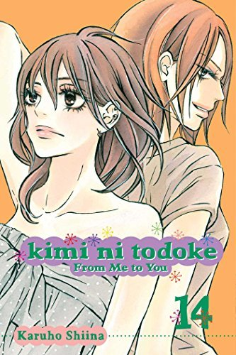 Karuho Shiina Kimi Ni Todoke From Me To You Volume 14
