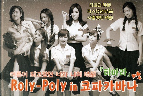 T Ara Roly Poly In Import Kor