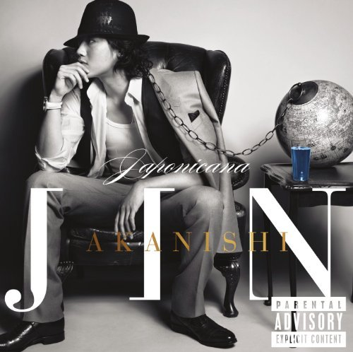 Jin Akanishi Japonicana Explicit Version