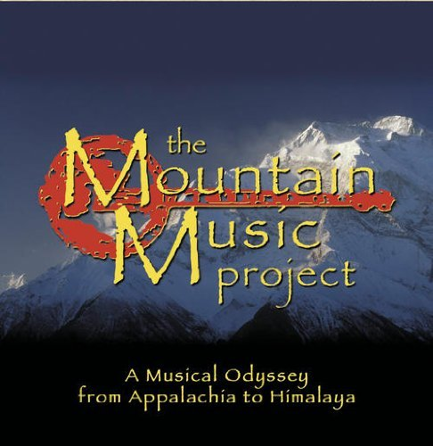 Mountain Music Project Mountain Music Project
