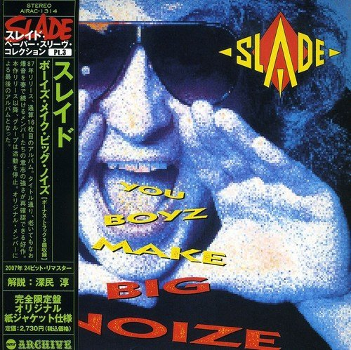 Slade You Boyz Make Big Noize (mini Import Jpn Lmtd Ed. Paper Sleeve