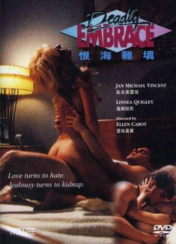 Deadly Embrace Deadly Embrace Import Eu Ntsc (0)