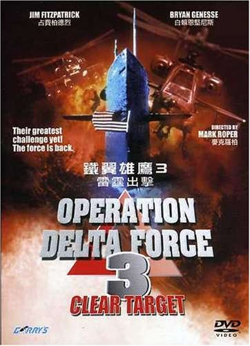 Operation Delta Force 3 Operation Delta Force 3 Import Eu Ntsc (0)
