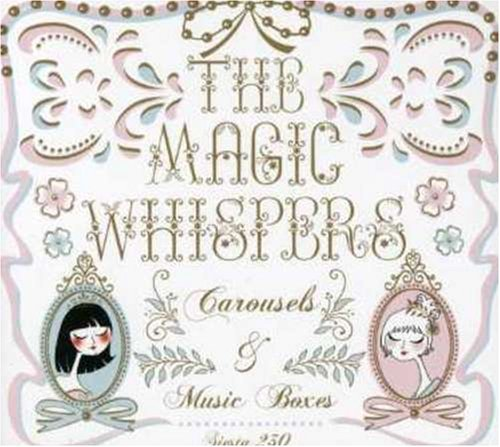 Magic Whispers Carousels & Music Boxes