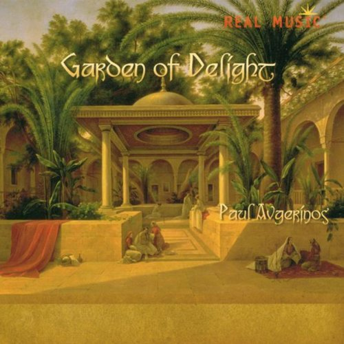 Paul Avgernios Garden Of Delight