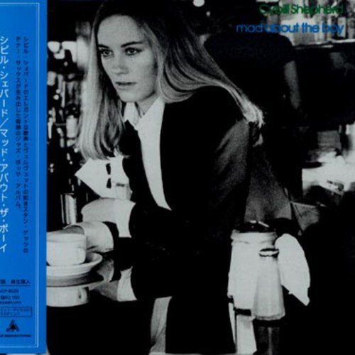 Cybill Shepherd Mad About The Boy Jpn 24bt Rmst M