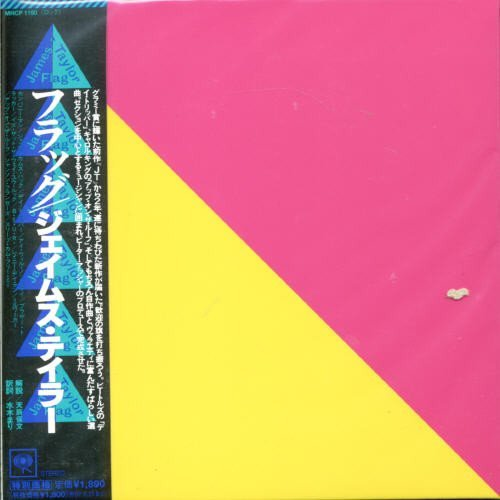 James Taylor Flag (mini Lp Sleeve) Import Jpn Lmtd Ed. Paper Sleeve