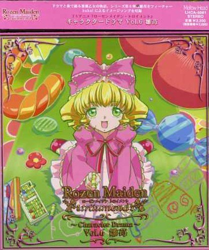 Rozen Maiden Traumend 6 Drama CD Import Jpn