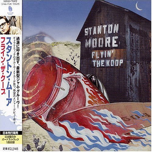 Moore Stanton Flyin The Koop Import Jpn
