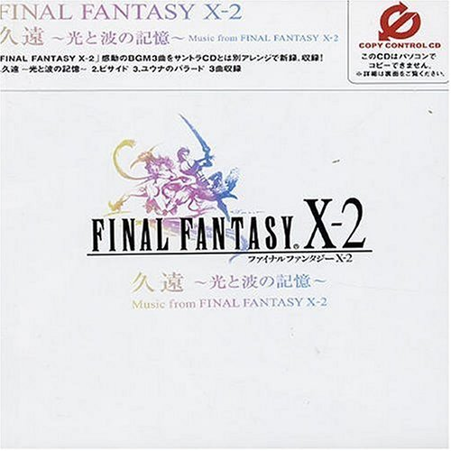 Final Fantasy X 2 Theme Video Game Soundtrack Import Jpn