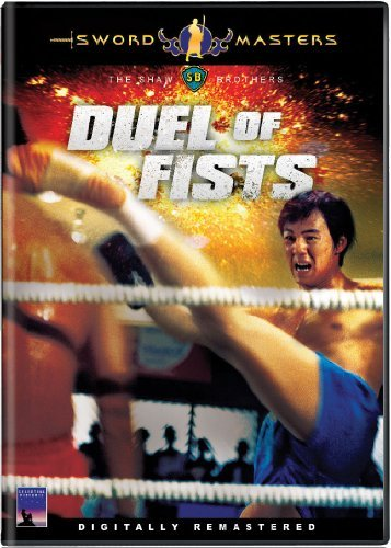 Duel Of Fist Sword Masters Nr