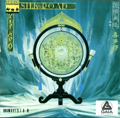 Kitaro Silk Road (original Soundtrack)