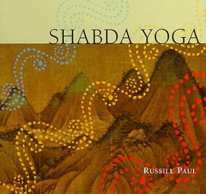 Russill Paul Shabda Yoga