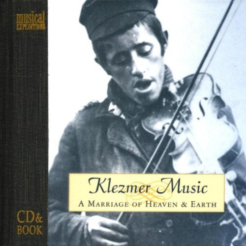 Klezmer Music Marriage Of Heaven & Earth Statman Brave Old World Klezmatics