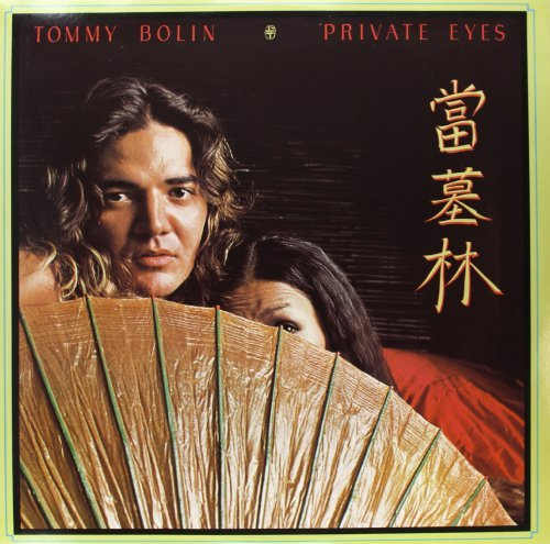Tommy Bolin Private Eyes Import Eu Private Eyes