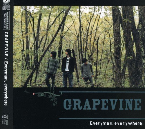 Grapevine Everyman Everywhere Import Jpn Incl. Bonus DVD