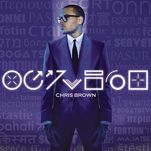 Chris Brown Fortune Clean Version Deluxe Ed.