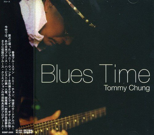 Tommy Chung Blues Time Import Jpn
