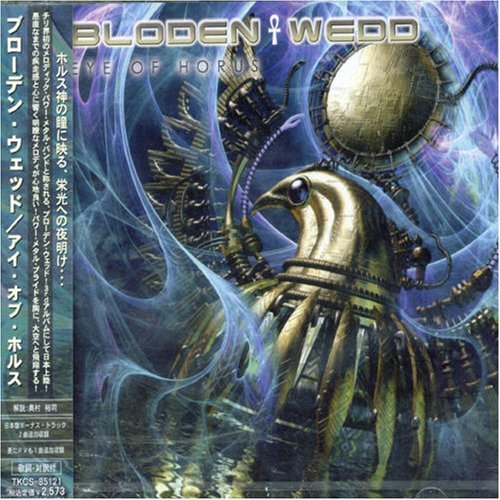 Bloden Wedd Eye Of Horus Import Jpn Enhanced CD
