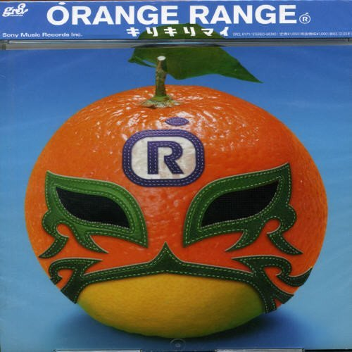 Orange Range Kirikiri Mai Import Jpn