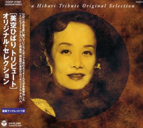 Hibari Misora Tribute Original Import Jpn