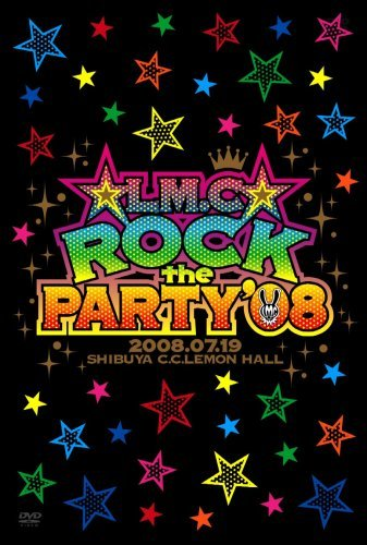 Lm.C Rock The Party `08 Import Jpn