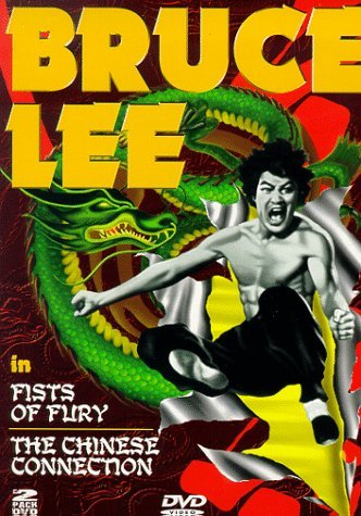 Bruce Lee Fists Of Fury Chinese Connecti Clr Keeper Nr 2 DVD