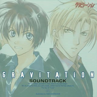 Gravidation Soundtrack Import Jpn