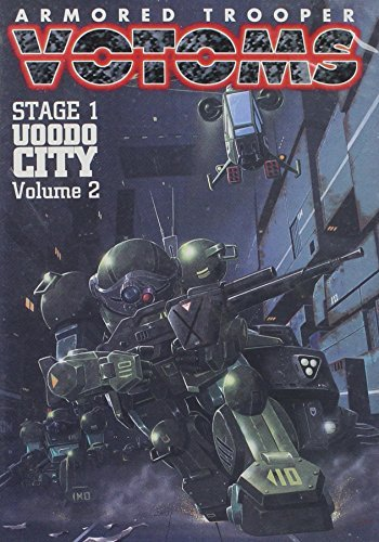 Armored Trooper Votoms Vol. 2 Uoodo City Clr Nr