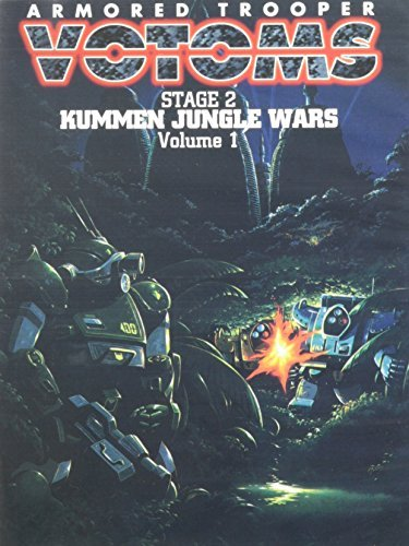 Armored Trooper Votoms Vol. 1 Kummen Jungle Wars Clr Nr