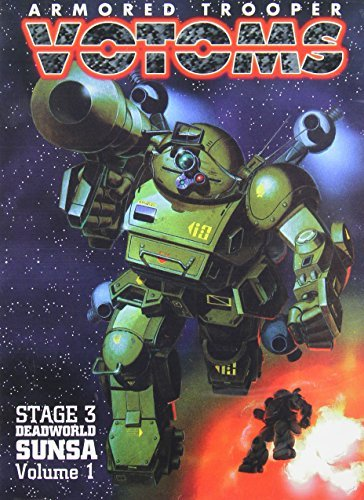 Armored Trooper Votoms Vol. 1 Deadworld Sunsa Clr Nr