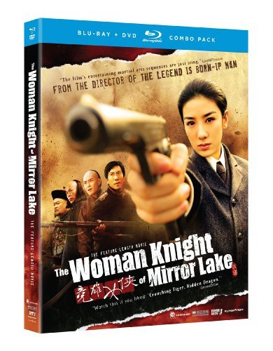 Woman Knight Of Mirror Lake Woman Knight Of Mirror Lake Blu Ray Ws Tvma Incl. DVD
